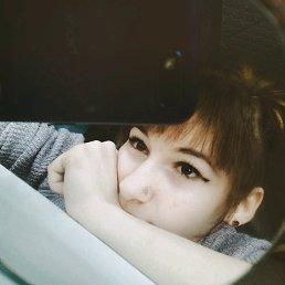 Диана, 17 лет, Ульяновск