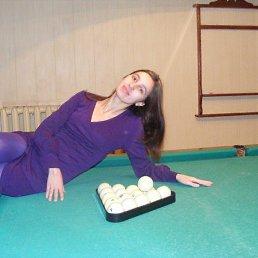 Евгения, 34 года, Хабаровск