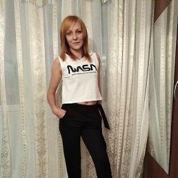 Svetlana, 25 лет, Красноярск