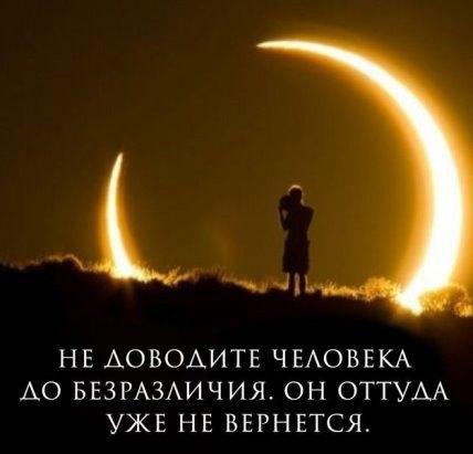 Галина - 4 декабря 2019 в 18:30