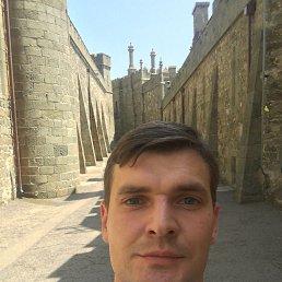Виталий, 29 лет, Донецк