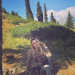 Жанна, 26 лет, Воронеж