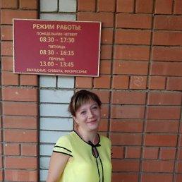 Полина, 34 года, Воронеж