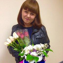 Алёна, 32 года, Пермь