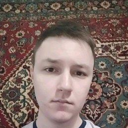 Сергей, 19 лет, Волгоград