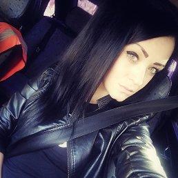 Екатерина, 28 лет, Вязьма