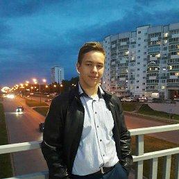 Кирилл, 18 лет, Казань