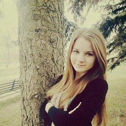 Кристина, 24 года, Люберцы