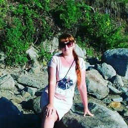 Валерия, 37 лет, Владивосток