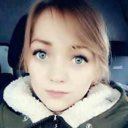 Оксана, 27 лет, Ижевск