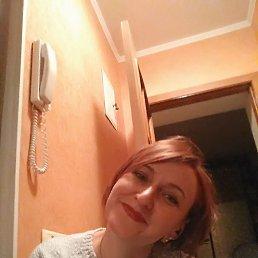 Татьяна, 44 года, Коростень