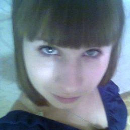 Анна, 31 год, Мелитополь