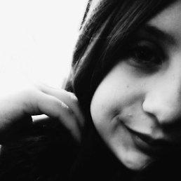Евгения, 17 лет, Саратов