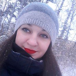 Валерия, 27 лет, Краснообск