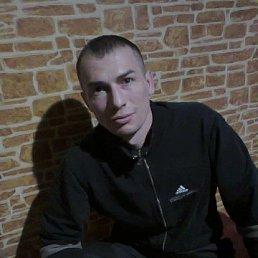 Артур, 31 год, Красный Луч