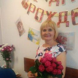 Евгения, Белгород, 57 лет