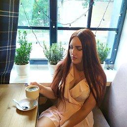 Мария, 29 лет, Мелитополь