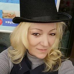 Наталья, Новосибирск, 45 лет