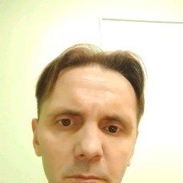 Павел, 38 лет, Каменское