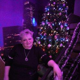 Марина, 46 лет, Киев