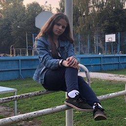 Алина, 20 лет, Балашиха