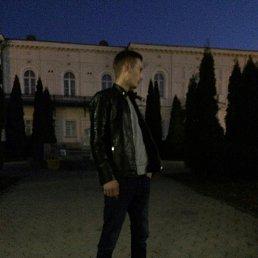 Вадим, 24 года, Новочеркасск