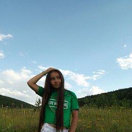 Диана, 17 лет, Пермь