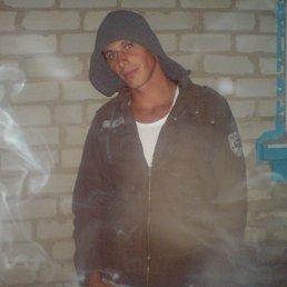 Я играю;), 30 лет, Новоайдар