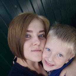 Кристина, 23 года, Ставрополь
