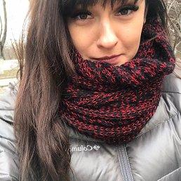 Юлия, 24 года, Мариуполь