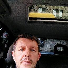 Сергей, 47 лет, Новомосковск