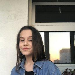 Дарья, 19 лет, Саратов