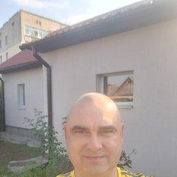 Валерій, 40 лет, Гадяч