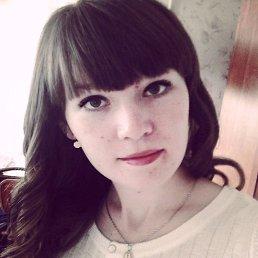 Наташа, 28 лет, Белгород