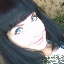 Алёна, Киров, 32 года