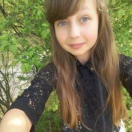 Vika, 17 лет, Тернополь