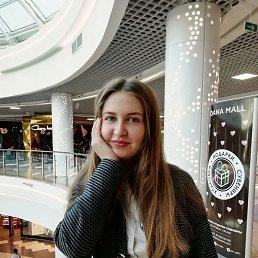 Зинаида, 21 год, Новосибирск