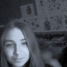 Юлия, 26 лет, Тюмень