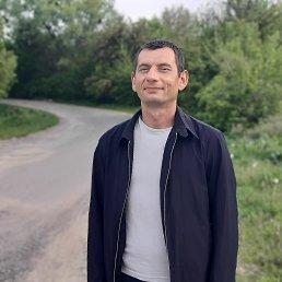 Максим, 33 года, Котовск