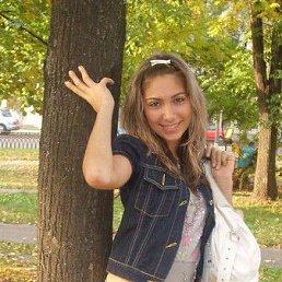 Аля, 35 лет, Белгород