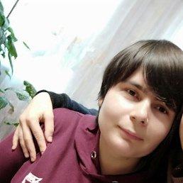 Настя, 28 лет, Киев