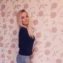 Александра, 28 лет, Каменск-Уральский