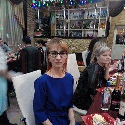 Наталья, 40 лет, Ижевск