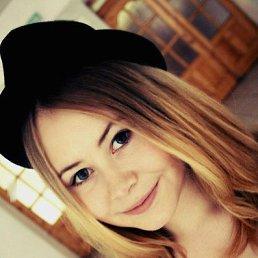 Луиза, 24 года, Уральск