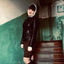 Алина, 21 год, Волоконовка