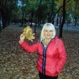 Нина, Мариуполь, 59 лет