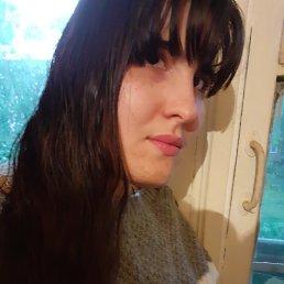 Фото Эльмира, Саратов, 28 лет - добавлено 7 апреля 2020