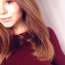 Вероника, 24 года, Ставрополь