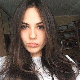 Лидия, 20 лет, Кострома