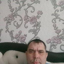 МАКСИМ, 38 лет, Улан-Удэ